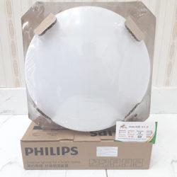 Đèn ốp trần Led Philips Moire 33362 công suất 16W