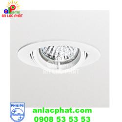 Chóa đèn QBS025 downlight Philips chính hãng chất lượng cao