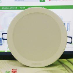 Đèn Led Downlight Philips DN027B 23W Dạng Tròn, Tinh Tế