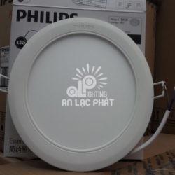 Đèn downlight Marcasite 59531 175 16W Philips dạng tròn