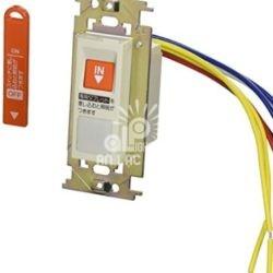 Công tắc thẻ WNH5611-801 Panasonic tiện lợi cho người dùng