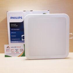 Đèn led downlight Philips 10w vuông DN027B G2 lỗ cắt 125