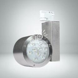 Đèn Led Chiếu Điểm Thanh Ray DIA805 5W Duhal