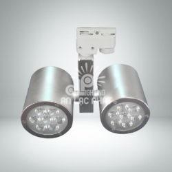 Đèn Led Chiếu Điểm Thanh Ray DIA808 7W Duhal