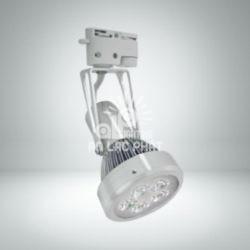 Đèn Led Chiếu Điểm Thanh Ray DIA814 5W Duhal