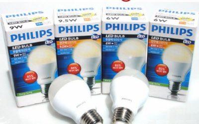 Nhà phân phối đèn Philips tại Việt Nam